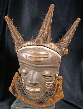 African tribal art Pende mask - front